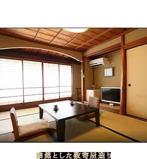 客室「藤/桐」 粛然とした数寄屋造り